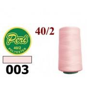 Швейные нитки Peri 4000 ярдов № 003