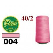 Швейные нитки Peri 4000 ярдов № 004