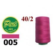 Швейные нитки Peri 4000 ярдов № 005