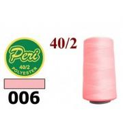 Швейные нитки Peri 4000 ярдов № 006
