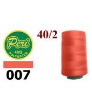 Швейные нитки Peri 4000 ярдов № 007