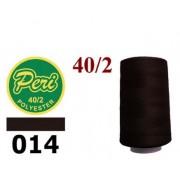 Швейные нитки Peri 4000 ярдов № 014