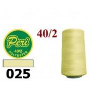 Швейные нитки Peri 4000 ярдов № 025