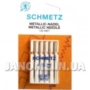 Набор игл Schmetz Metallic №80