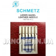 Набор игл Schmetz Leather №70