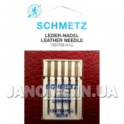 Набор игл Schmetz Leather №90