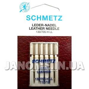 Набор игл Schmetz Leather №110