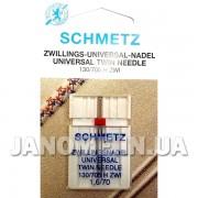 Игла двойная Schmetz Universal №70/1,6