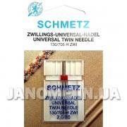 Игла двойная Schmetz Universal №80/2,0