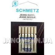 Набор игл Schmetz Jeans №110