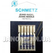 Набор игл Schmetz Jeans №90-110
