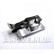 825-817-009 JANOME 825817009 Лапка для потайной подшивки низа G