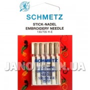 Набор игл Schmetz Embroidery №75